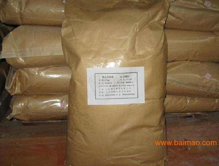柠檬酸钙生产厂家 柠檬酸钙厂家