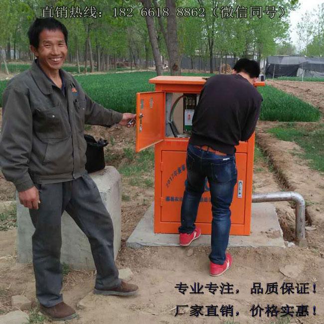 智能灌溉控制系统之钢制井房系列