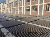 兰陵尚品浴场洗浴中心太阳能空气能热水系统