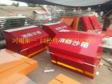 河南东一装饰工程有限公司厂家直供加油站消防三件套!