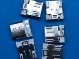 超薄3.0短体MICRO 5P焊线式公头长度7.6 前五后四