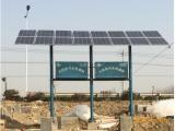 安徽太阳能污水设备生产厂家
