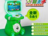 吉童牌2016新品青蛙王子视屏游戏机儿童拍拍乐