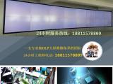 威创DLP投影接口电源MSP600麦格米特电源