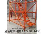专业梯笼网面安全通道施工梯笼通达厂家直销