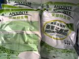 郑州宏兴食品级防腐剂脱氢乙酸钠使用说明