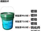 海上防锈 长效防锈 供应海运防锈油
