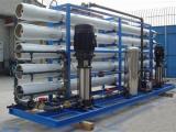 专业生产化工冶金行业用大型超纯水设备