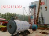 有机热载体炉 YYW燃油燃气导热油炉技术参数