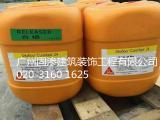 混凝土表面硬化、防尘、耐磨保护剂 耐磨固化剂 西卡