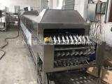 广东铝壳除油清洗机 全自动电容外壳超声波喷淋清洗烘干机厂家