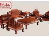 红木家具【唐人红红木家具厂家直营】