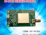 HJ-R120超高频读卡器模块USB接口
