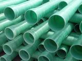 湖南宜章玻璃钢电力管 玻璃钢电缆管长度厂家直销