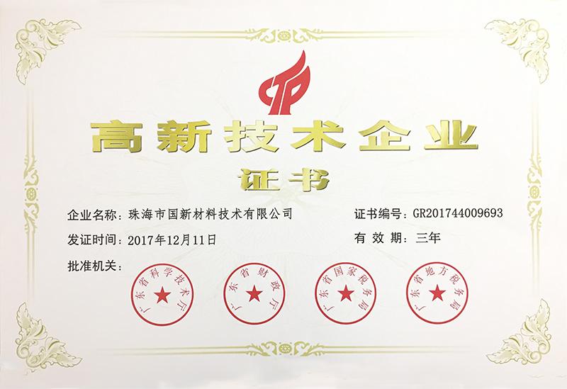 上海罗湖国税首先推广电子办税,成果明显!