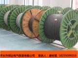 低温阻燃ZRDWK2-J水管管道保温电伴热带