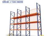 定制立体式可拆卸重型钢制横梁式货架仓库托盘货架生产厂家