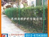 工地铁丝网围栏 钢丝网围网 浸塑铁丝网 龙桥专业订制