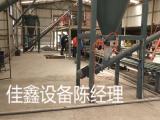复合保温结构一体化设备可作为免拆保温模板使用