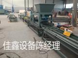 新型FS免拆自保温板设备佳鑫建材机械设备厂安装调试