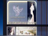 深圳医院装修设计、医美院装修|酷思艺术设计