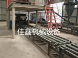 FS免拆建筑保温外模板生产设备提高了施工工程