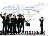 注册海南电子竞技公司牌照平台费用