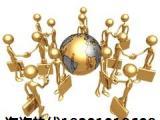 注册河南售电公司流程及费用