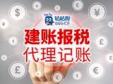 咕咕狗老会计可提供个体户、公司专业代理记账服务