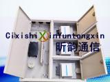 中国电信室内外壁挂式72芯三网合一配线箱