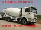 富鑫陕汽15方混凝土搅拌车厂家供应15方搅拌车上装搅拌罐