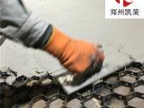 环保型高温耐磨浇注料 防磨料