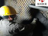 龟甲网焊接高强耐磨料 防磨胶泥
