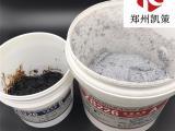 品质高强耐磨防腐涂层 复合陶瓷涂层