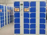 超市电子存包柜,条码寄存柜厂家定制