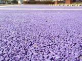 mma彩色防滑路面材料