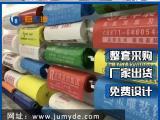 装饰公司保护膜巨迈地面材料定制厂家
