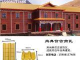 生产厂家销售小青瓦筒瓦西式瓦琉璃瓦别墅瓦寺庙瓦