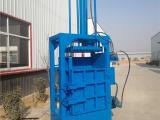 40吨油漆桶废金属液压打包机报价