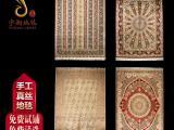 宇翔手工地毯波斯土耳其风格地毯别墅客厅卧室外贸出口