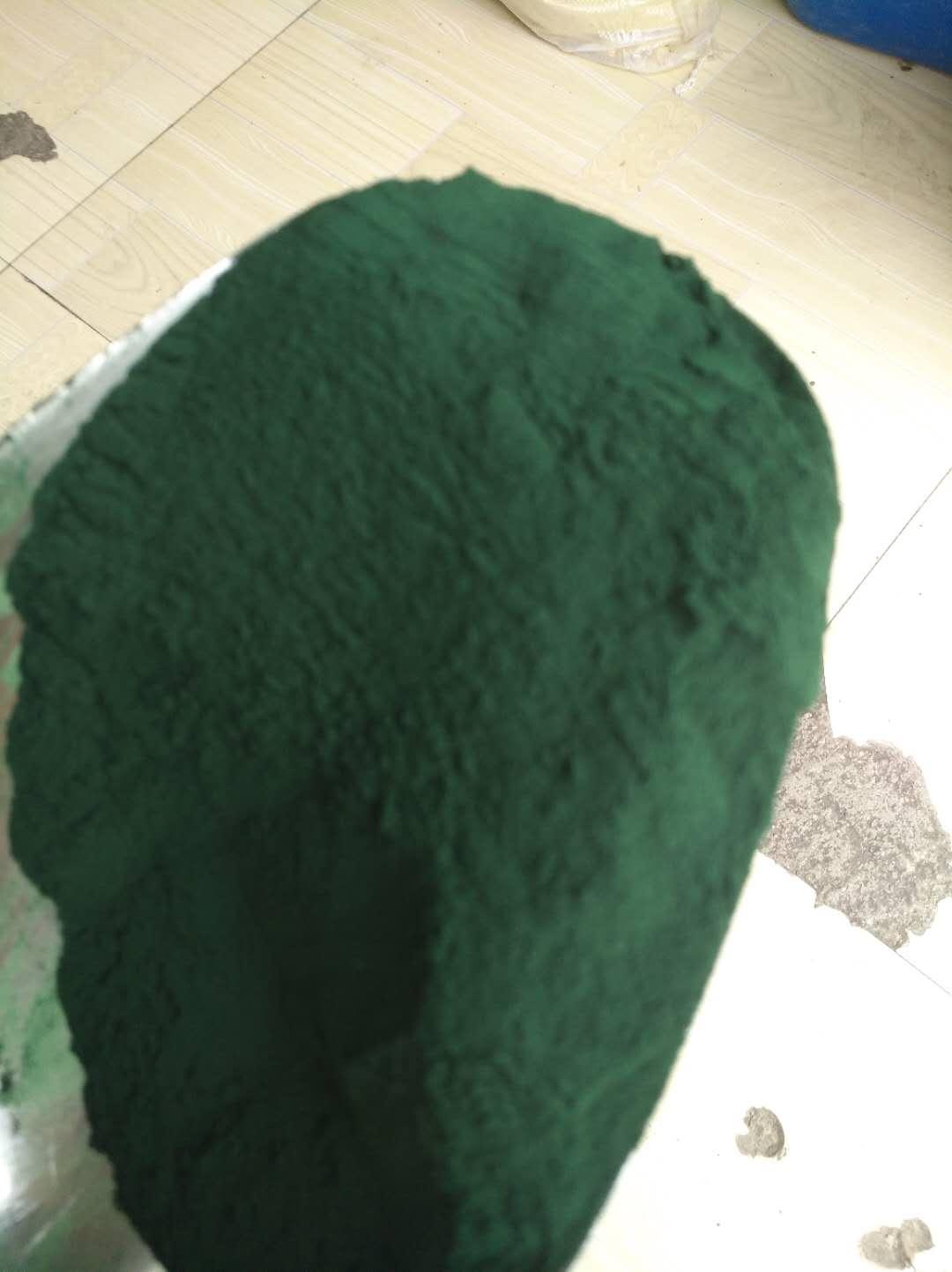 螺旋藻粉实拍