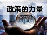国家高新技术企业认定条件及好处
