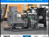 潍柴50kw柴油发电机组 现货供应 正品保证