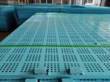 建筑施工专用建筑圆孔网提升架网片外架防护网厂家