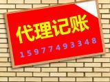 南宁新客户代理记账,赠送1个月的代理记账服务