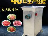 海川湖大型商用脆皮肠绞肉机