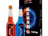 中国石油优力能超能转换剂 乙醇汽油添加剂 汽车燃油宝清洗剂