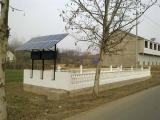 太阳能一体化污水设备的优势