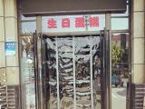 磁性透明空调帘商铺空调挡风门帘防蚊帘