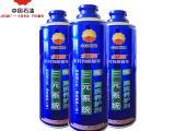 中国石油优力能 三元系统清洗剂 三元催化清洗剂 汽车车检神器